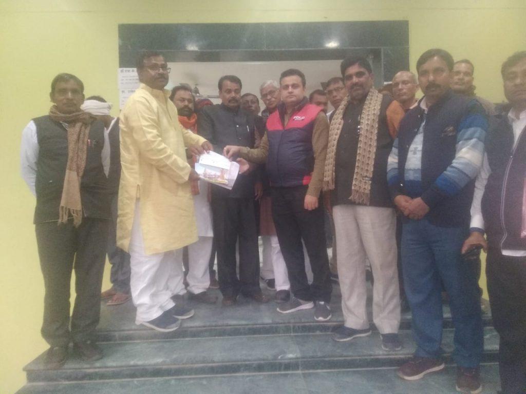 Ram Mandir Nirman राम मंदिर निर्माण के सहयोग में विधायक बारा ने शंकरगढ़