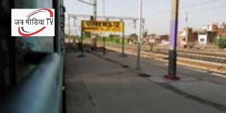 Prayagraj phaphamau बसना नाले के पुल से आवागमन फरवरी से बहाल होने