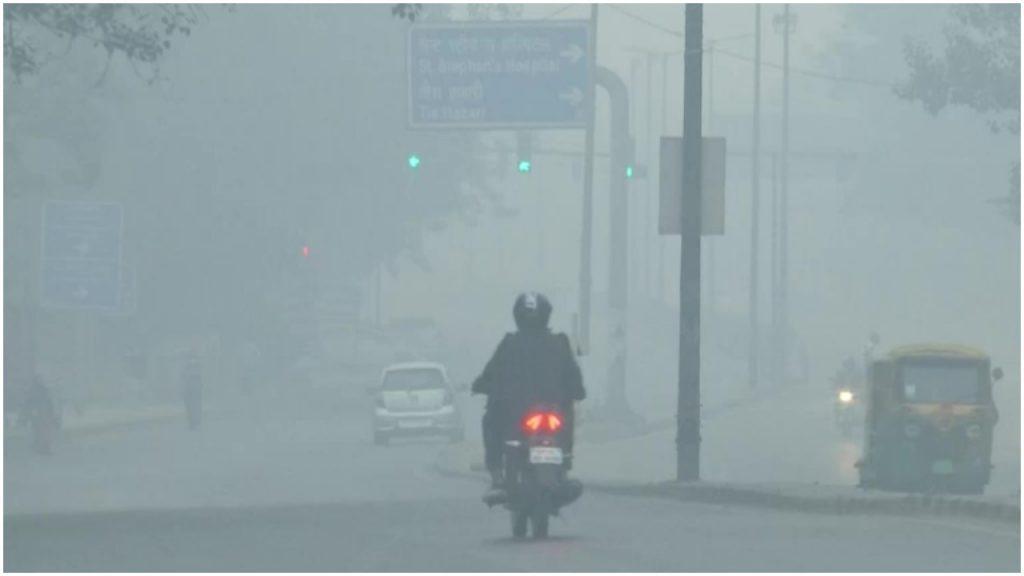 दिल्ली की वायु गुणवत्ता 'वेरी पुअर', और बिगड़ने की आशंका