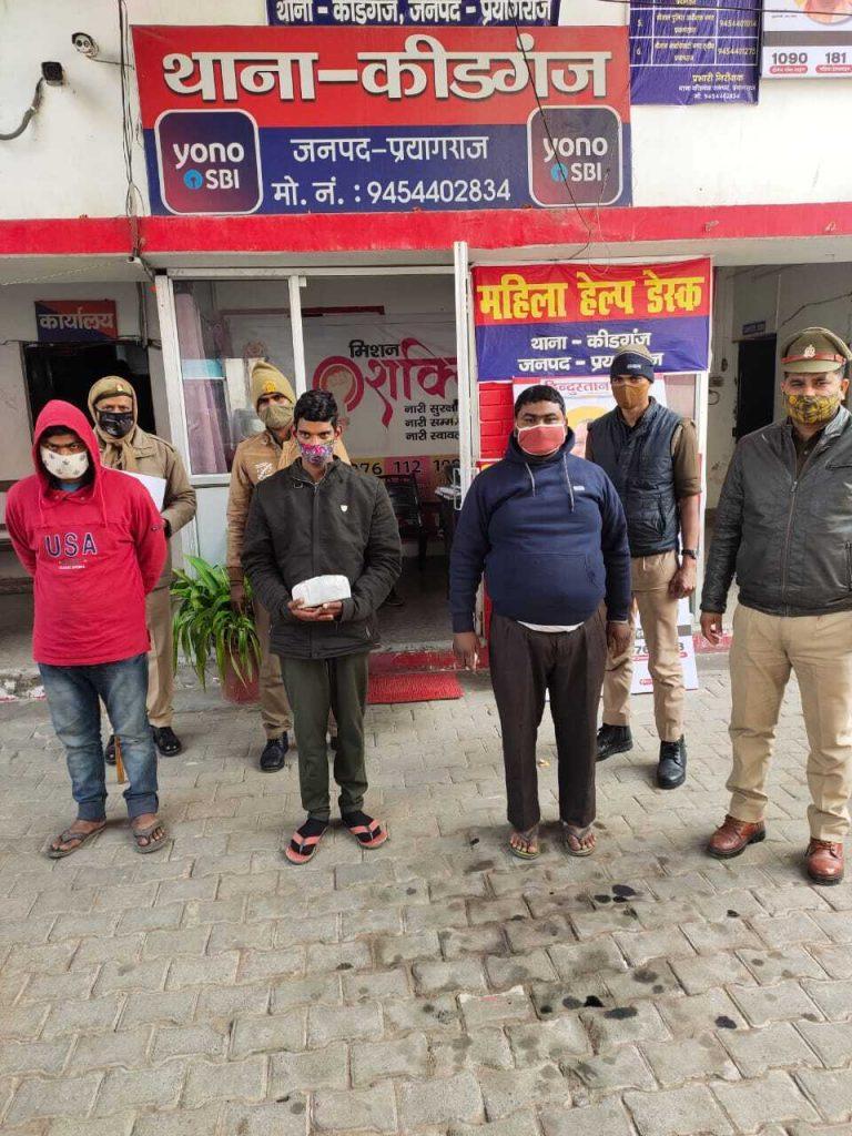 Prayagraj Magh Mela माघ मेला में गिरोह बनाकर लूट व ठगी करने वाले 03 अभियुक्त गिरफ्तार