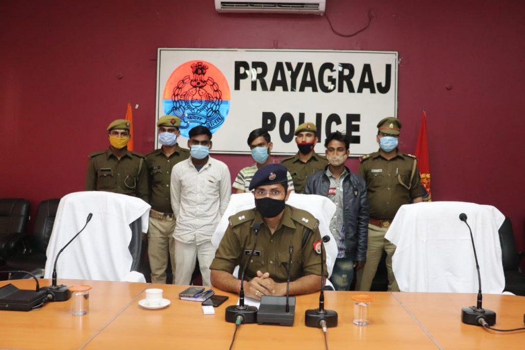 प्रयागराज पुलिस ने चोरी किये कम्प्यूटरों के साथ 03 अभियुक्त गिरफ्तार किये