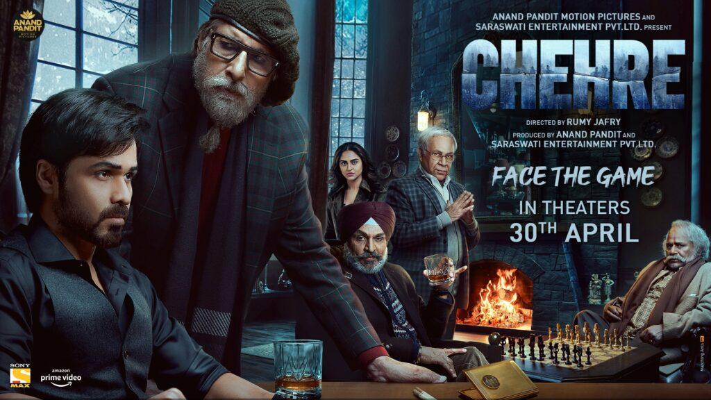 'चेहरे' फिल्म में रिया चक्रवर्ती की जगह क्रिस्टल डिसूजा क्यों नजर आई