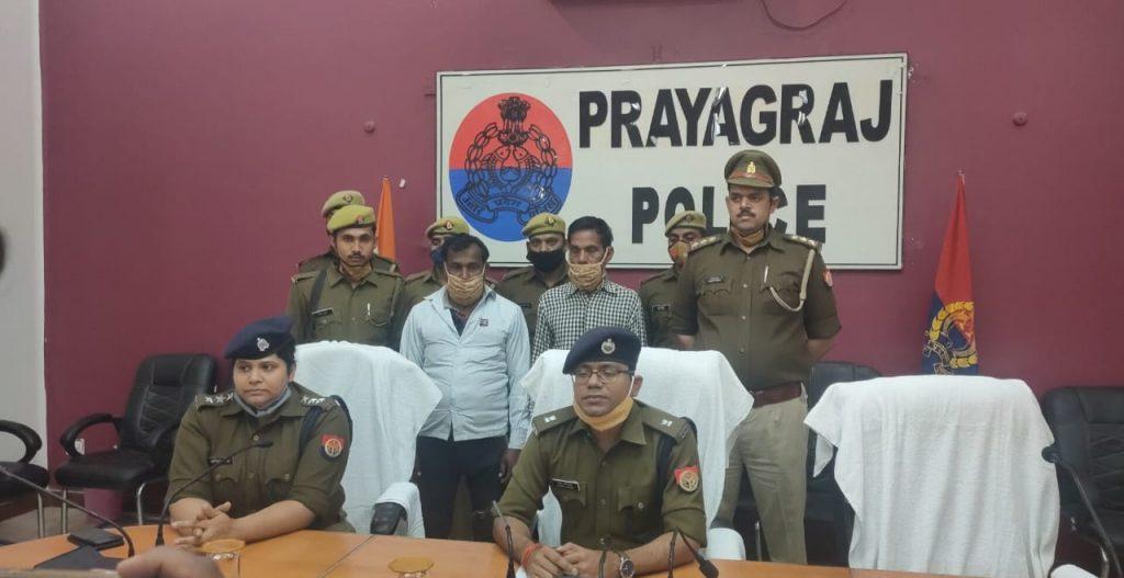 प्रयागराज में 12 घंटे में हत्या का खुलासा दो अपराधी गिरफ्तार