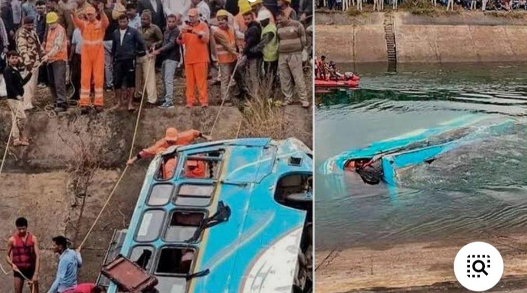 Sidhi Bus Accident बस हादसे में मरने वालों की 51 हुई संख्या, 20 महिलाओं व दो बच्चे समेत 47 लोगों के मिल चुके शव*
