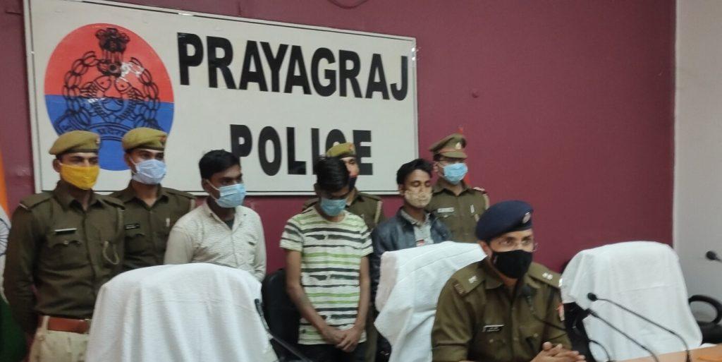 प्रयागराज के काटी ग्राम के Institute Group मैं हुई भीषण चोरी तीन लोग हुए गिरफ्तार