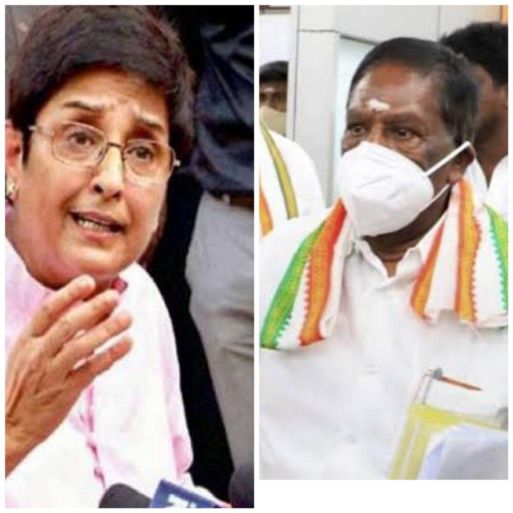 Operation Lotus Puducherry पुडुचेरी में ऑपरेशन लोटस , क्या ढहेगा कांग्रेस का एक और किला ?