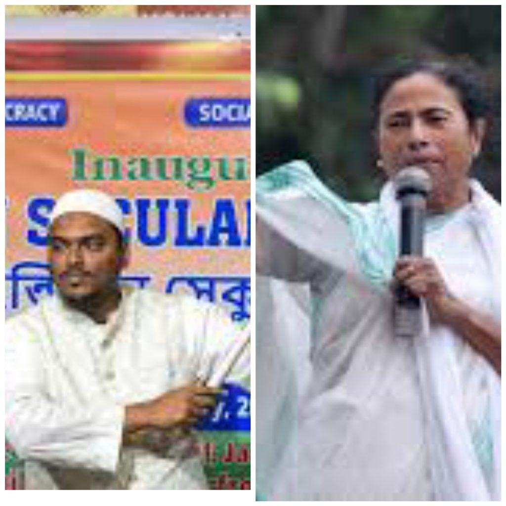 Furfura Sharif Bengal Elections क्या ममता बैनर्जी फुरफुरा शरीफ़ के सहारे करेंगी बंगाल में भाजपा की चुनौती का मुकाबला