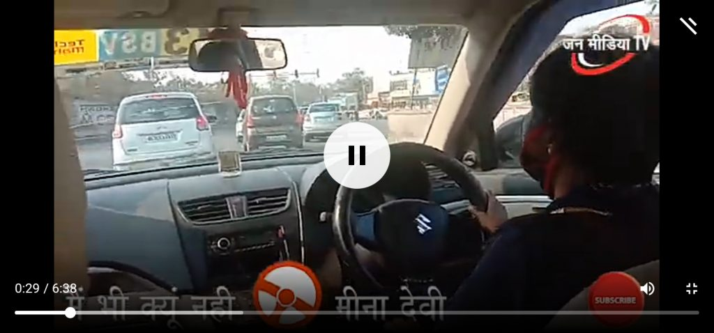 इरादे, मेहनत और सच्ची लगन की मिसाल है मीना देवी (Earn Rs. 75000/- as a Women Cab Driver)!