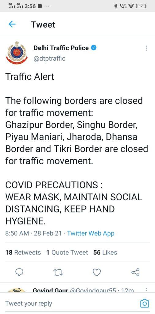 Alert! दिल्ली ट्रैफिक पुलिस ने किया सारे बॉर्डर सील।
