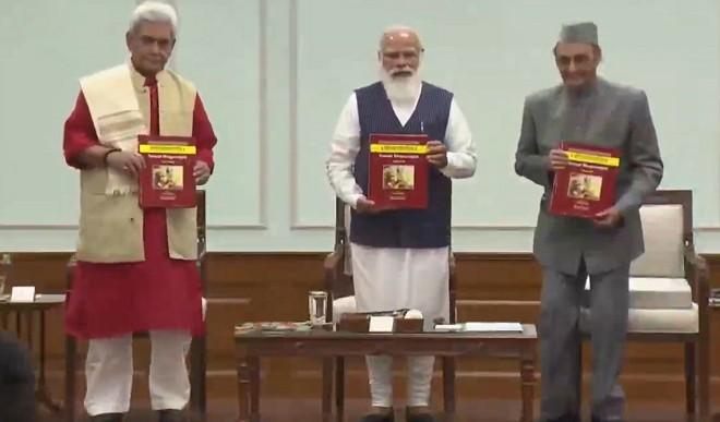पीएम मोदी के बगल में बैठे डॉ. करन सिंह, राजनीती जगत में तेज हुई हलचल