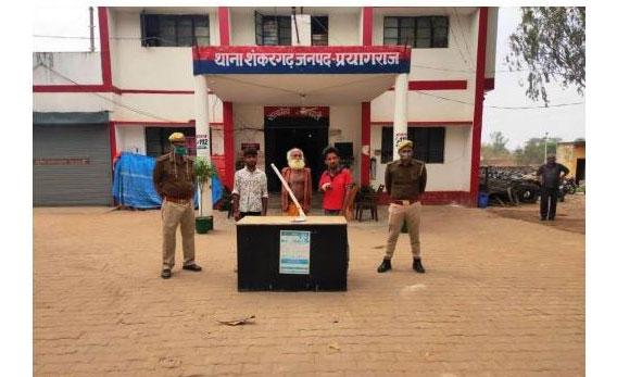 प्रयागराज : शंकरगढ़ पुलिस द्वारा 03 अभियुक्त को गिरफ्तार कर निशानदेही पर घटना में प्रयुक्त 01 फावड़ा बरामद किया