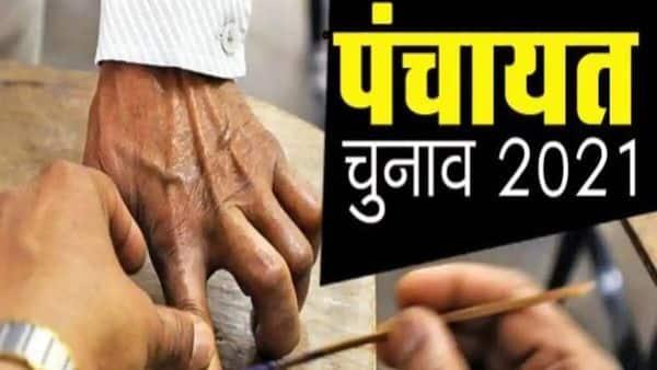 UP Gram Panchayat Chunav 2021: आरक्षण प्रक्रिया पर हाईकोर्ट ने लगाई रोक, क्या UP में टल जाएंगे चुनाव