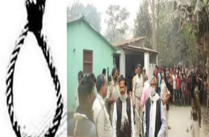 Bihar: एक ही परिवार के पांच लोगों ने की खुदकुशी, तीन बच्चों समेत दंपती ने लगाई फांसी