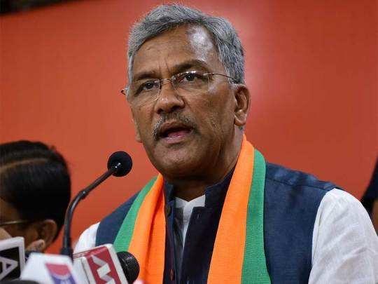 Uttrakhand के CM त्रिवेंद्र सिंह रावत ने दिया इस्तीफा, यह है इस्तीफा देने की वजह