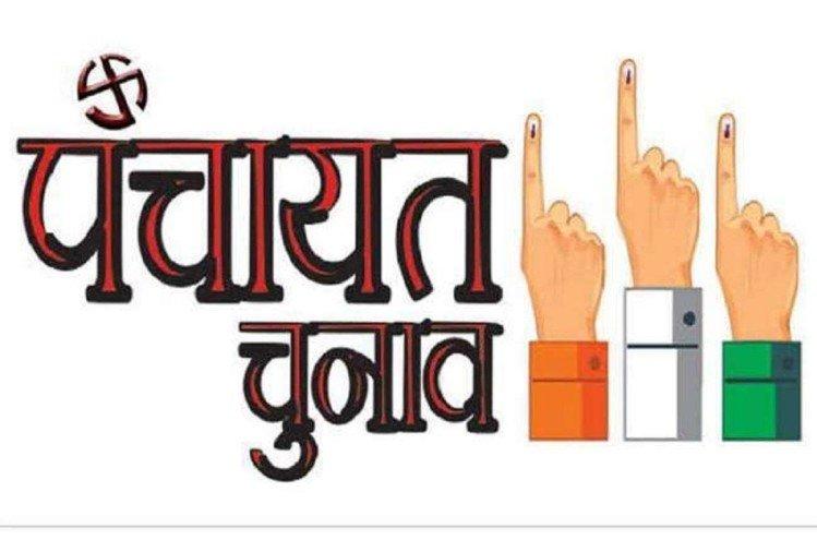 Bihar Panchayat chunav 2021: कोई सरकारी व्यक्ति नहीं बन सकेगा मतगणना एजेंट, आयोग ने जारी किए निर्देश