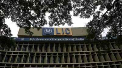 बैंकों के बाद आज LIC कर्मचारियों ने की हड़ताल, जाने क्या थी वजह