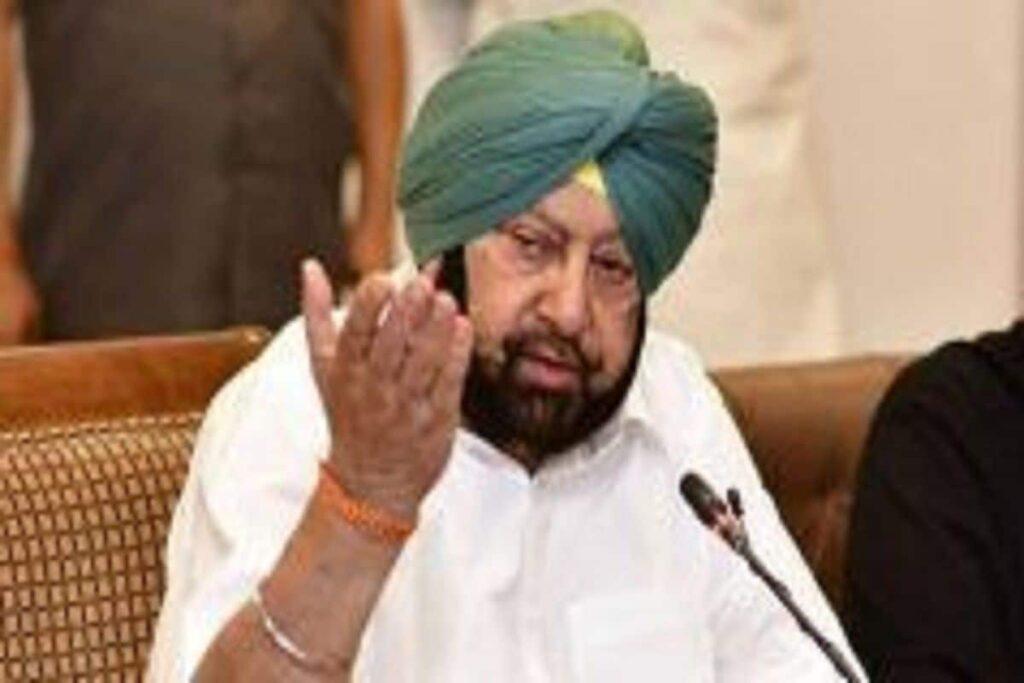Farmers protest गृह मंत्रालय Amarinder Singh,ने सादा निशाना चिट्ठी पर बोले की केंद्र पंजाब के किसानों को बदनाम कर रहा है