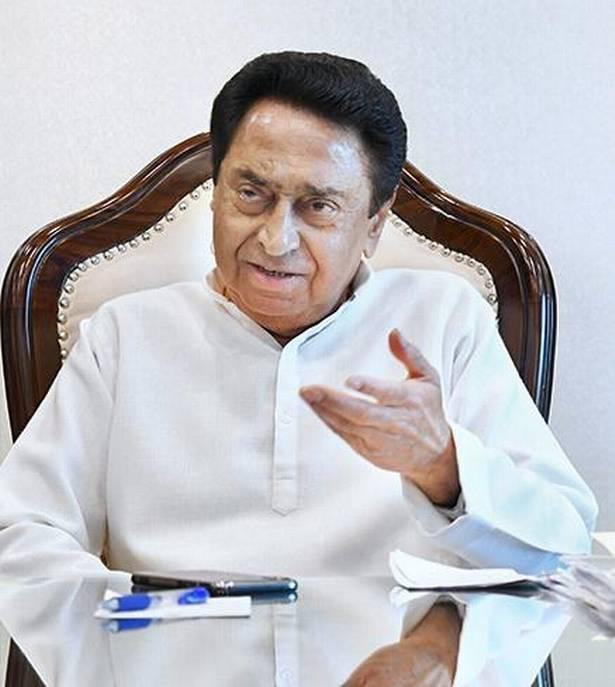 कोरोना को इंडियन वैरिएंट बताने पर पूर्व मुख्यमंत्री कमलनाथ पर मामला दर्ज