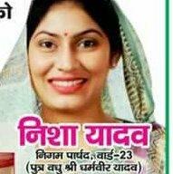 समय पुर बादली वार्ड नंबर 23 के निवासियो से अपील – Nisha Yadav Nigam Parshad