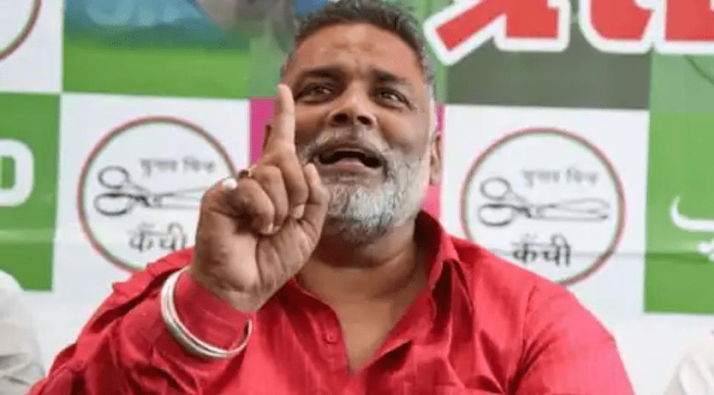 गिरफ्तार किए गए पप्पू यादव, खुद ट्वीट कर दी गिरफ्तारी की जानकारी