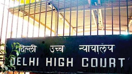 Delhi High court: विदेश से तोहफे में मिले ऑक्सीजन कंसंट्रेटर पर आईजीएसटी वसूली