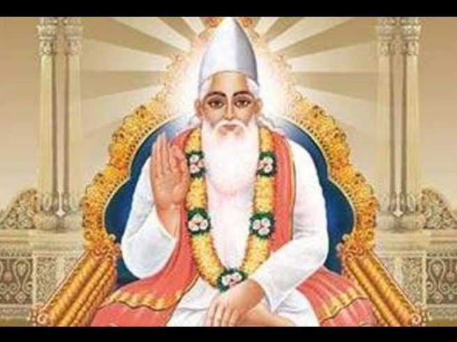 #UnknownMiraclesOfGodKabir: Unknown Miracles Of God Kabir Trend on Twitter