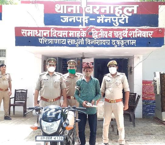 बरनाहल पुलिस को मिली बड़ी सफलता।