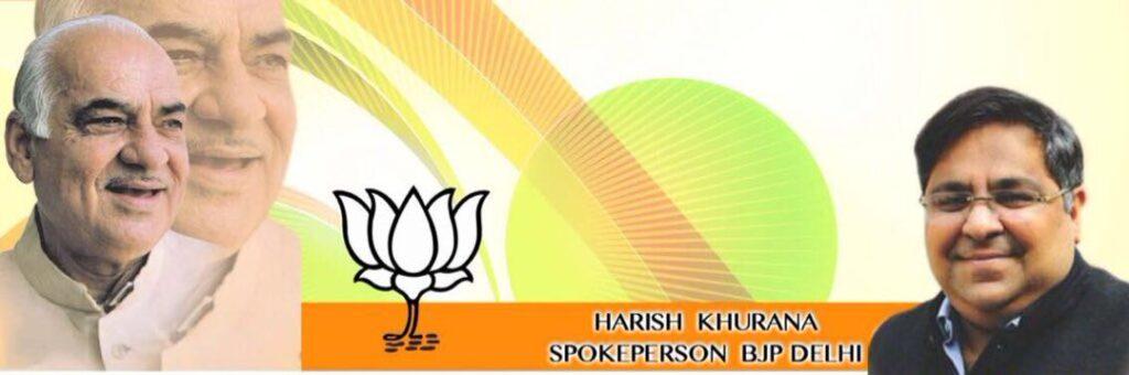 आख़िर कब तक केंद्र के कामों को अपने नाम से क्रेडिट लेने को कोशिश करते रहोगे ।कुछ अपना भी करोगे @ArvindKejriwal ?