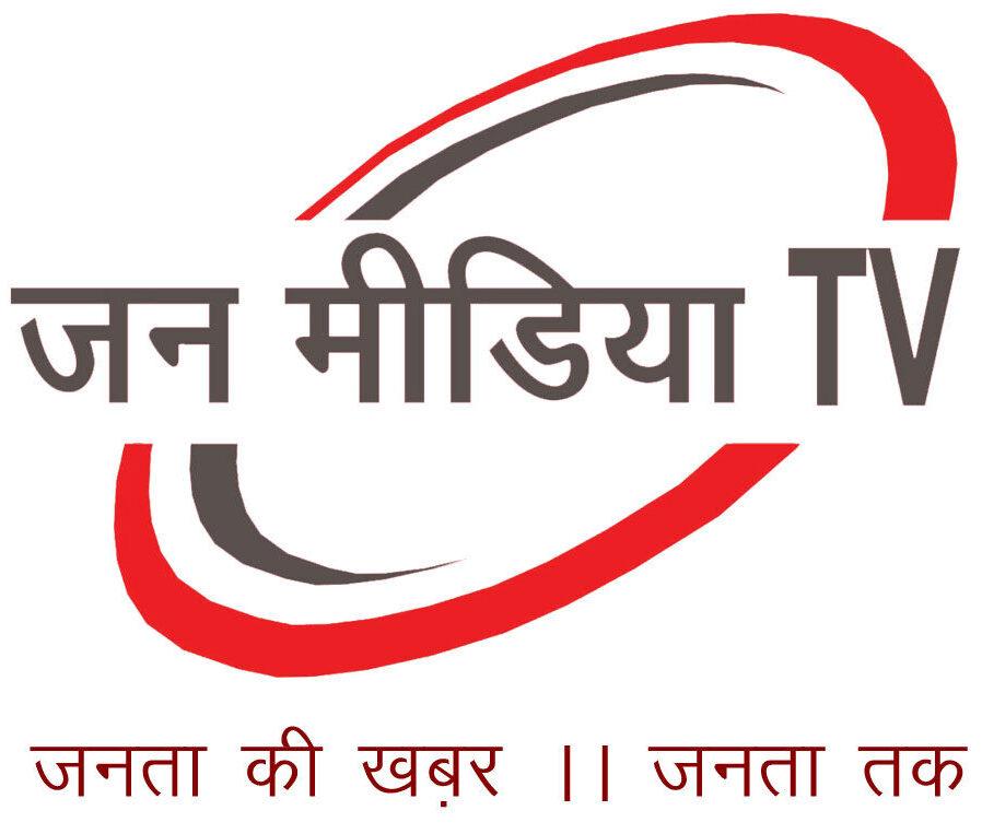Jan Media TV